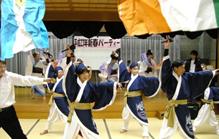 新春パーティー