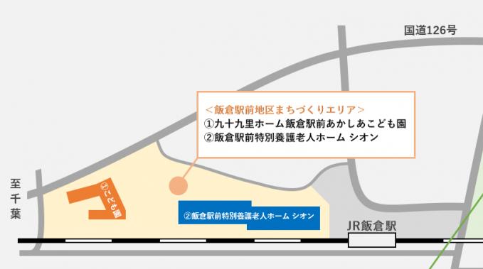 飯倉駅前図